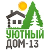 """Строительная компания  """"Уютный Дом-13"""""""