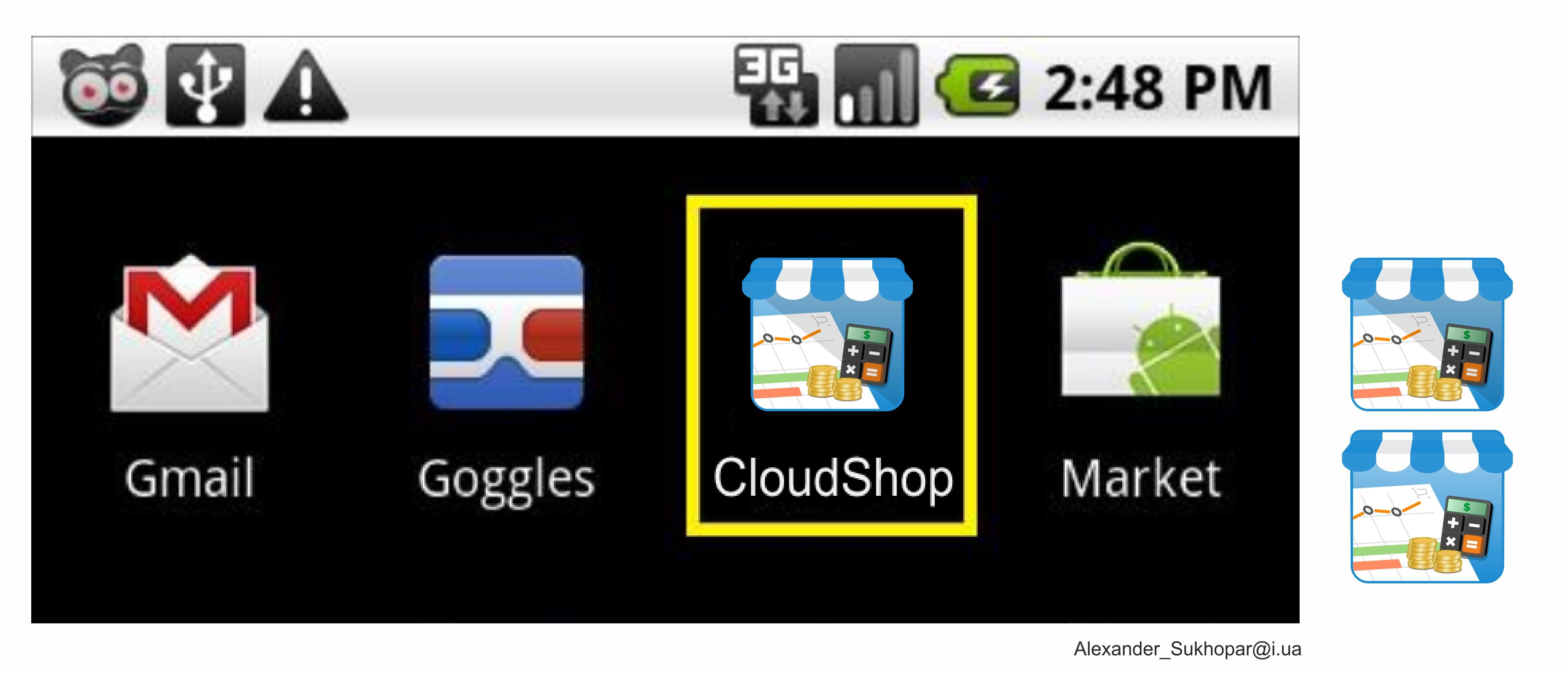 Иконка для приложения CloudShop (1 место)