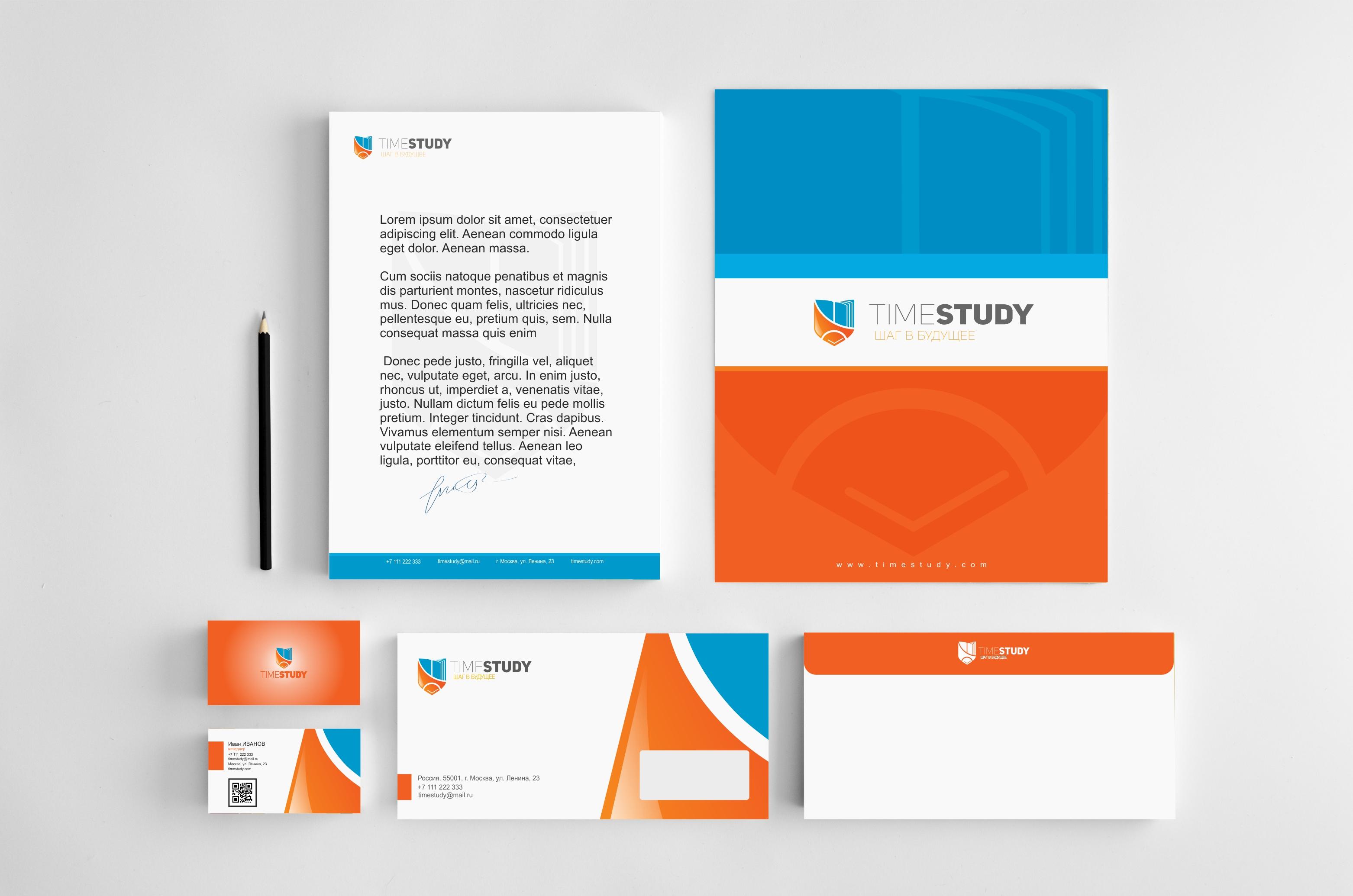 Фирменный стиль – обучение за рубежом TimeStudy (1 место)