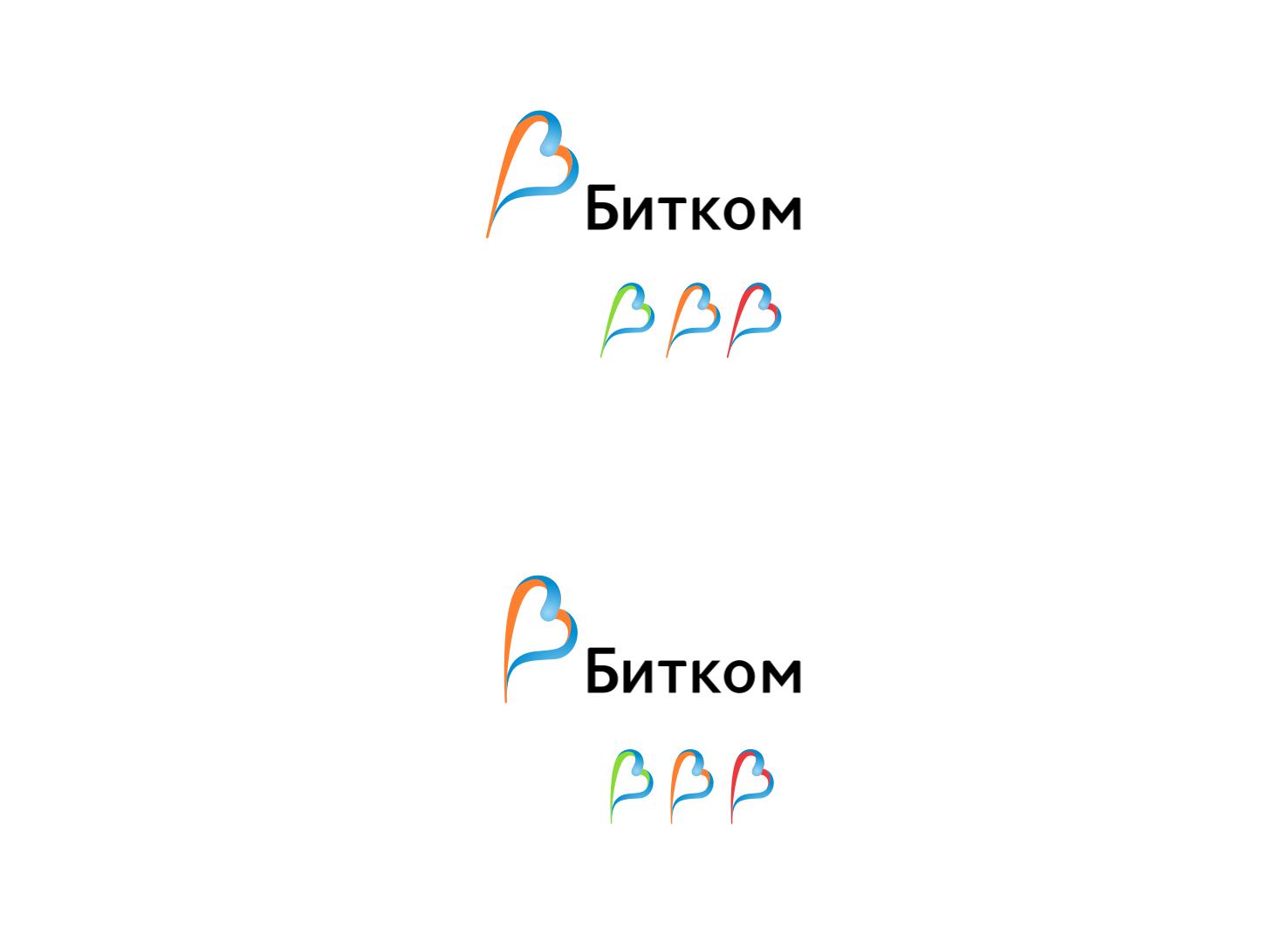 Битком (2 место)