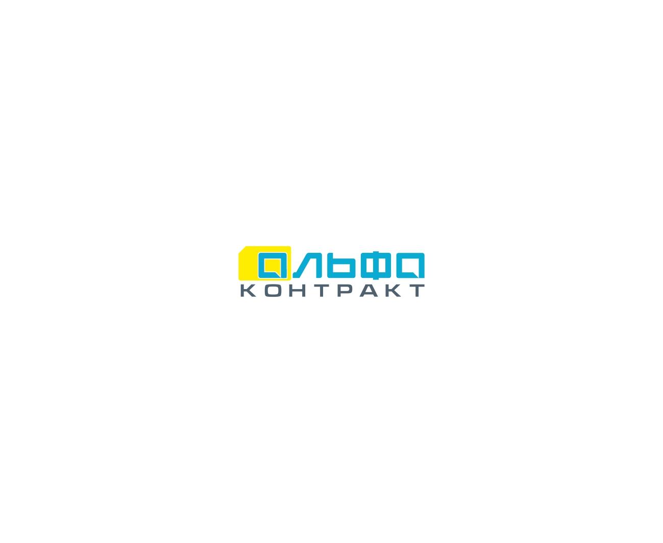 Дизайнер для разработки логотипа компании фото f_0395bf7c7e623c53.jpg