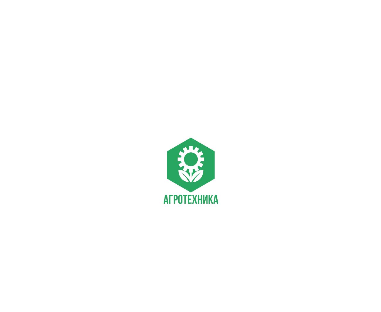 Разработка логотипа для компании Агротехника фото f_0675bff279e6507f.png