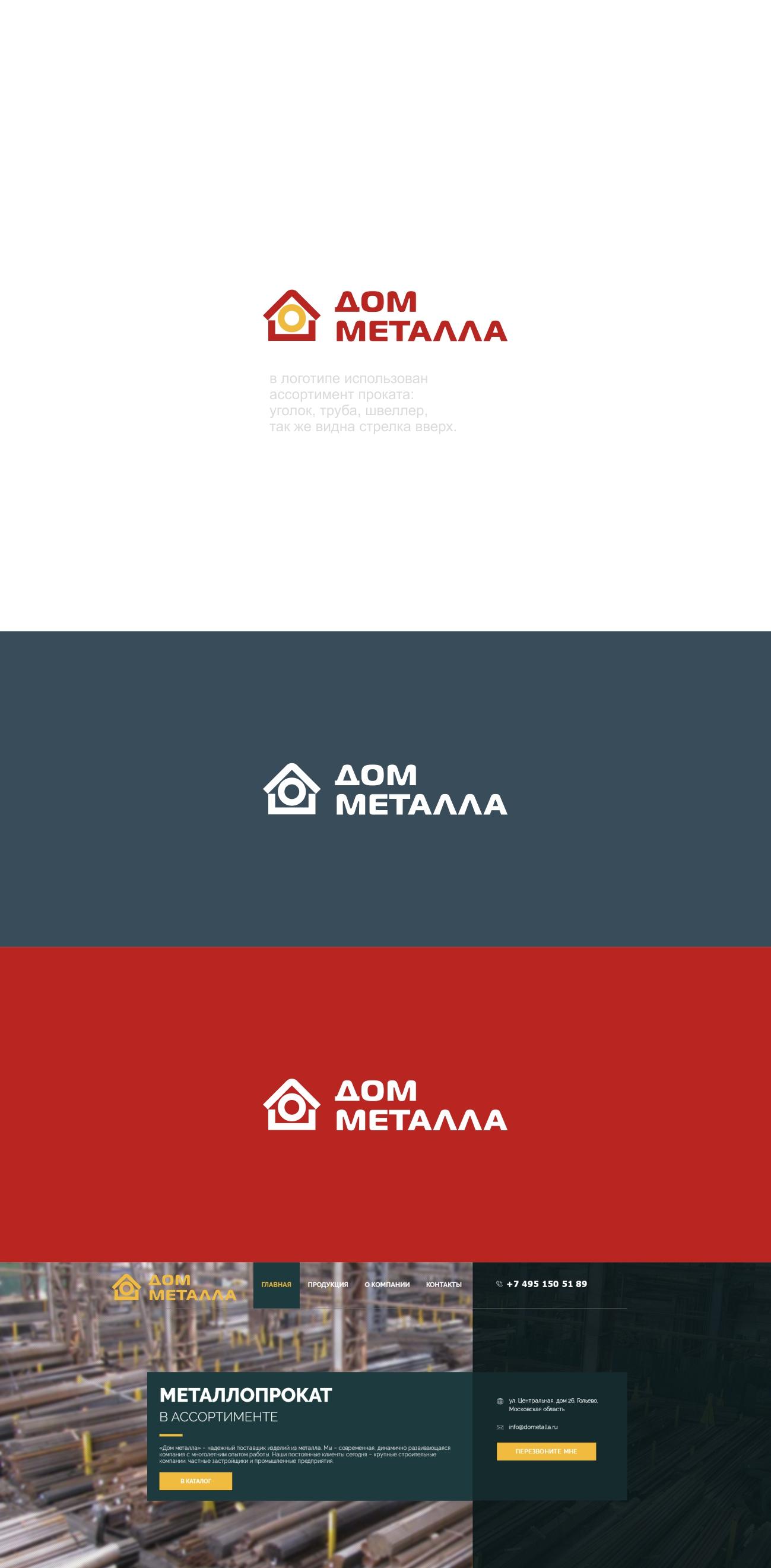 Разработка логотипа фото f_0825c596366f00d8.jpg