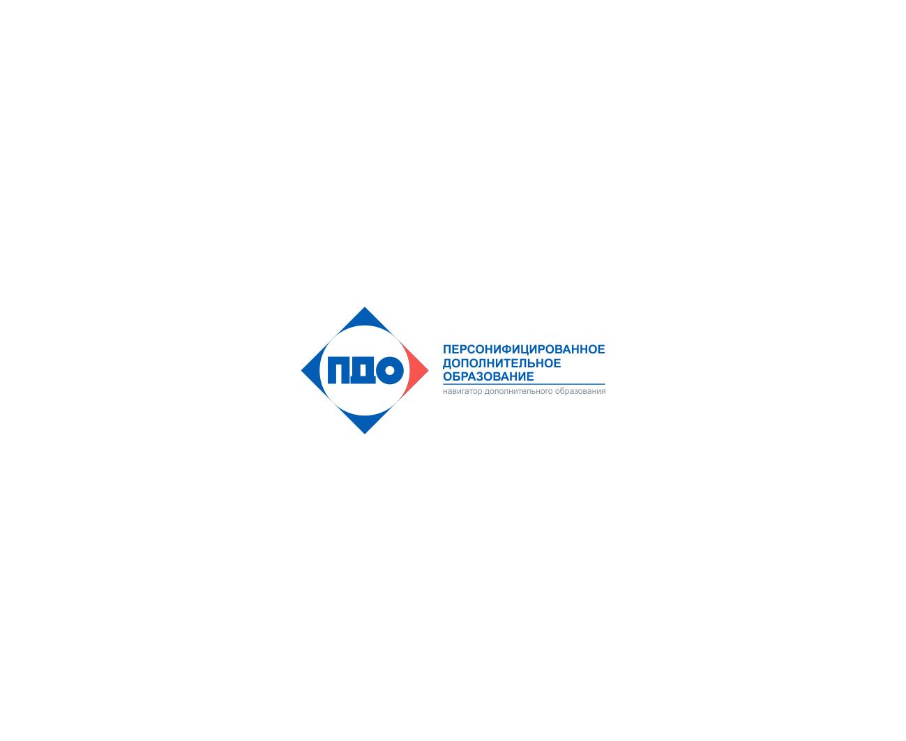 Логотип для интернет-портала фото f_0845a44b466e3d4e.png