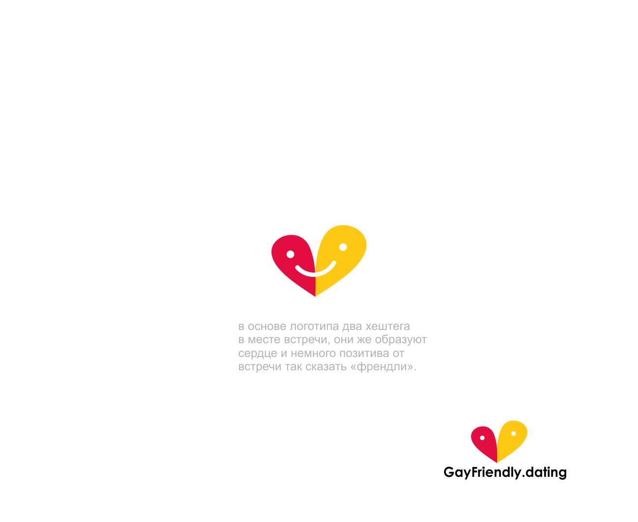 Разработать логотип для англоязычн. сайта знакомств для геев фото f_1175b4663c2e9c11.png