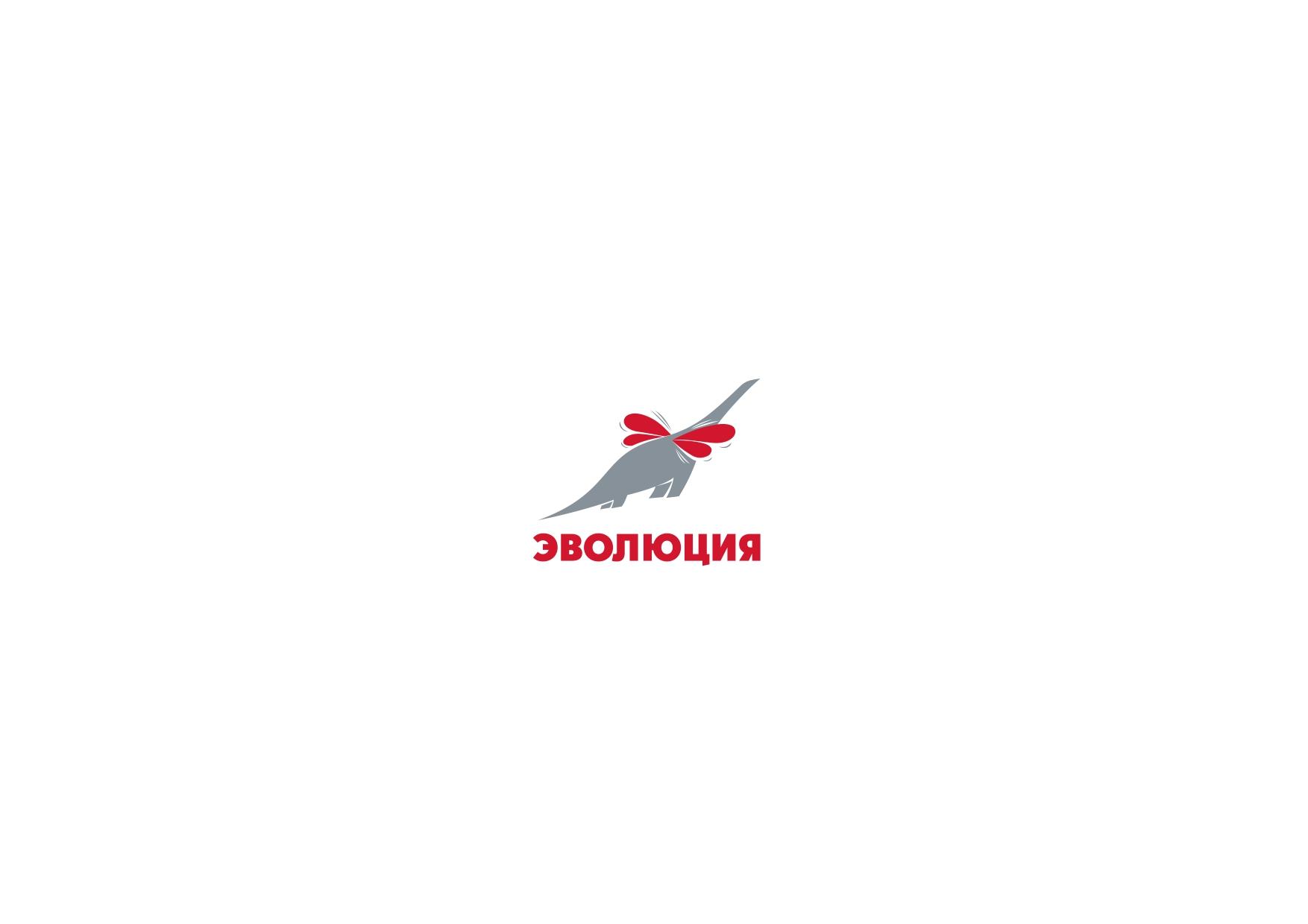 Разработать логотип для Онлайн-школы и сообщества фото f_1445bc88649727bd.jpg