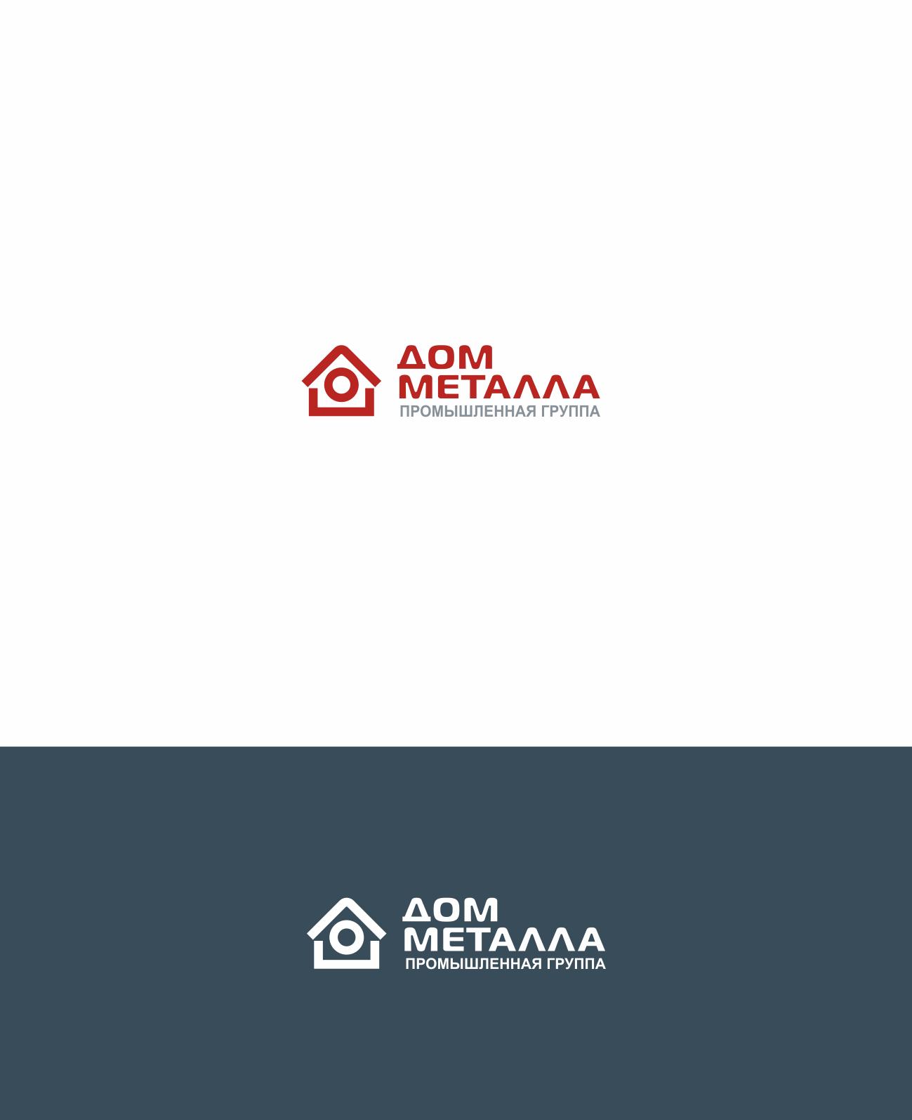 Разработка логотипа фото f_1475c5ac5b82cc4a.png