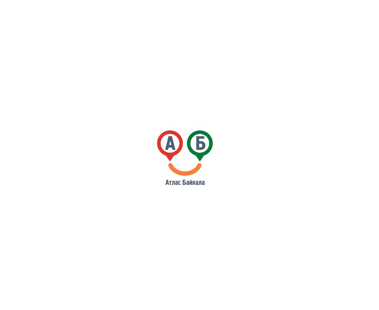 Разработка логотипа Атлас Байкала фото f_1995af97fb876dae.png