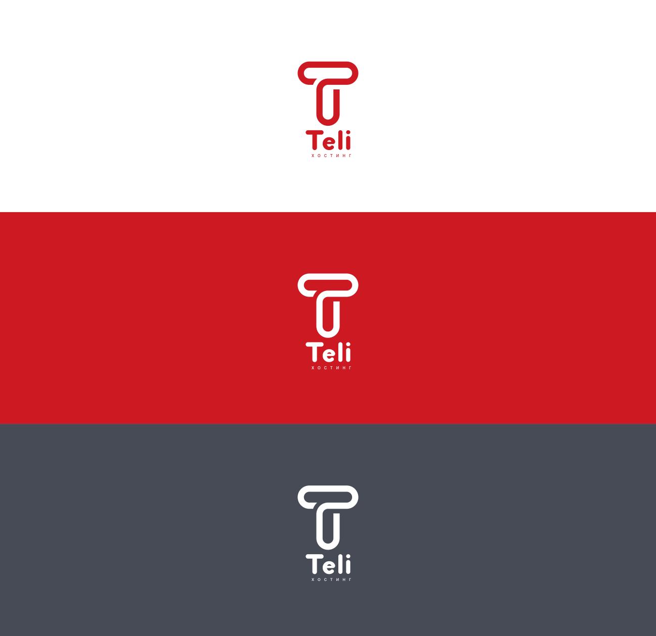Разработка логотипа и фирменного стиля фото f_22158fbbb7483e2d.png