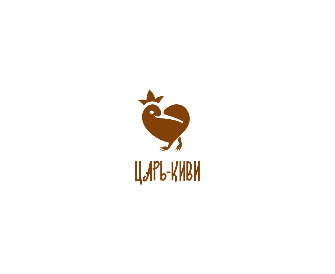 """Доработать дизайн логотипа кафе-кондитерской """"Царь-Киви"""" фото f_2445a099889ce8cc.png"""