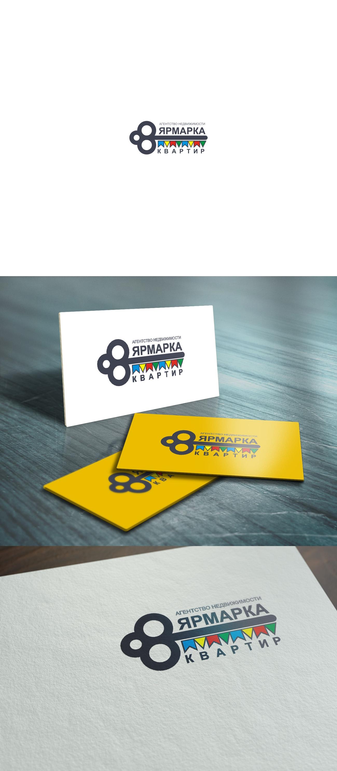 Создание логотипа, с вариантами для визитки и листовки фото f_403600808d6d6fad.jpg