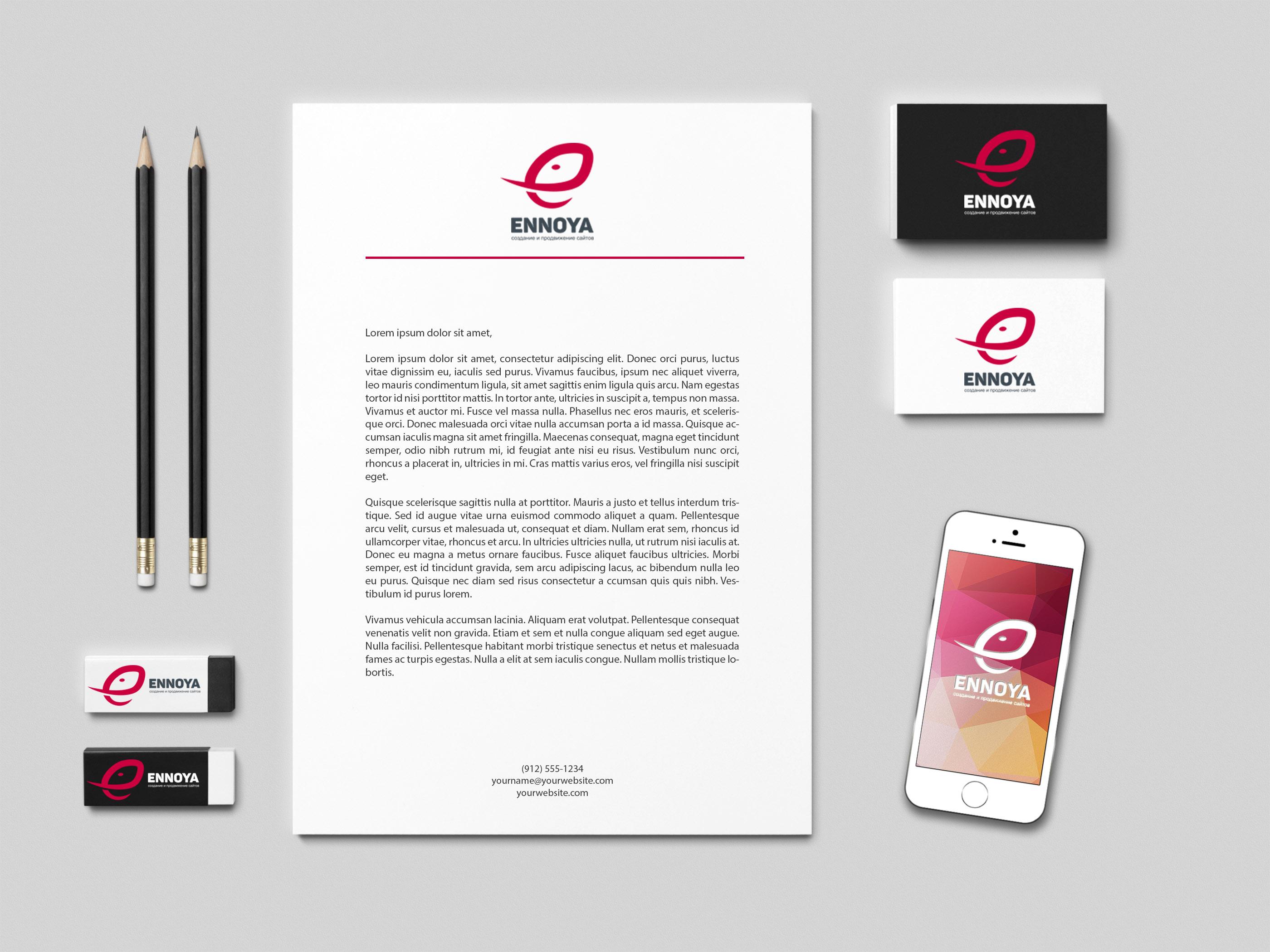 Логотип + фирменный стиль для продуктовой IT компании фото f_4295ad0866a807cf.jpg
