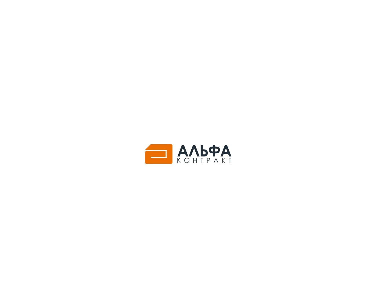 Дизайнер для разработки логотипа компании фото f_4575bfb2d2b78c0b.jpg