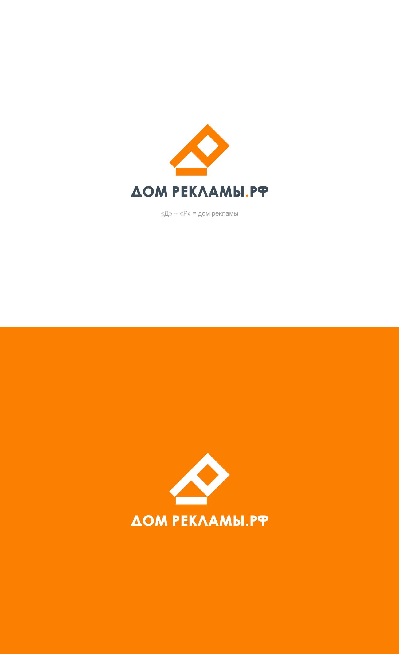 Дизайн логотипа рекламно-производственной компании фото f_4625ee11f7082ead.png