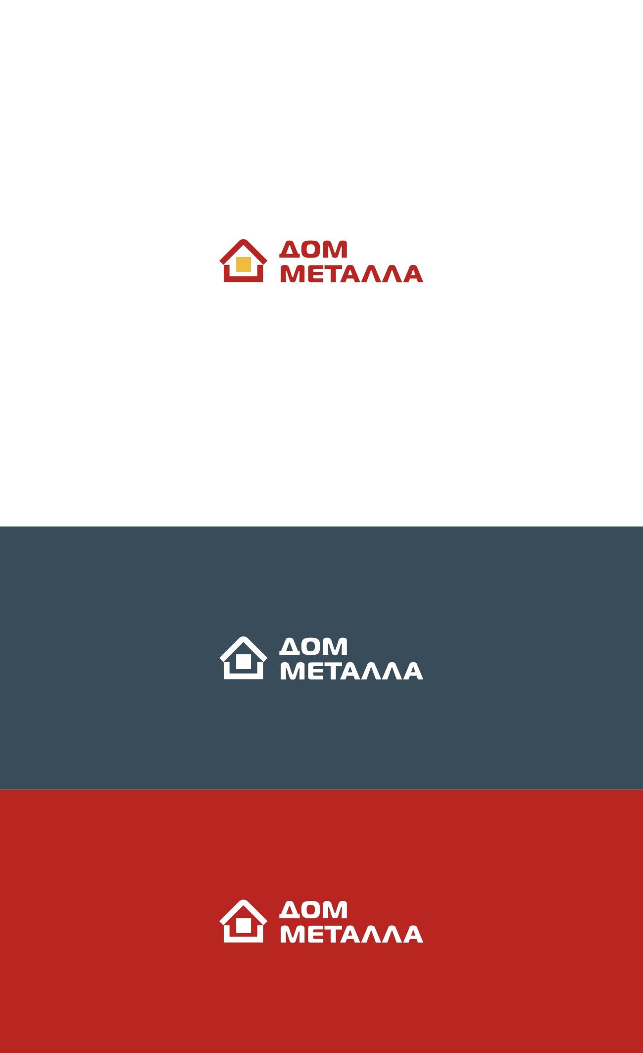 Разработка логотипа фото f_5055c596b87c5dcb.jpg