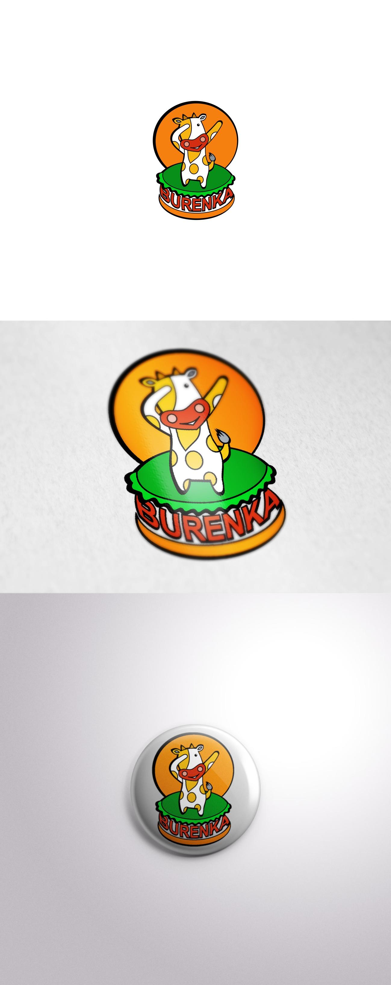 Логотип для Бургерной с Пекарней фото f_5275e1b0a68c7389.jpg