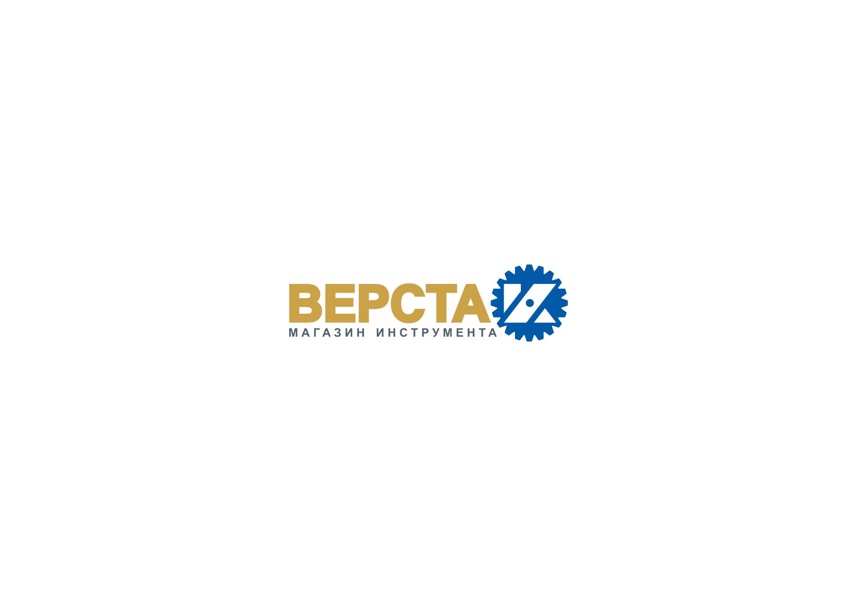 Логотип магазина бензо, электро, ручного инструмента фото f_5515a18210295bfe.png