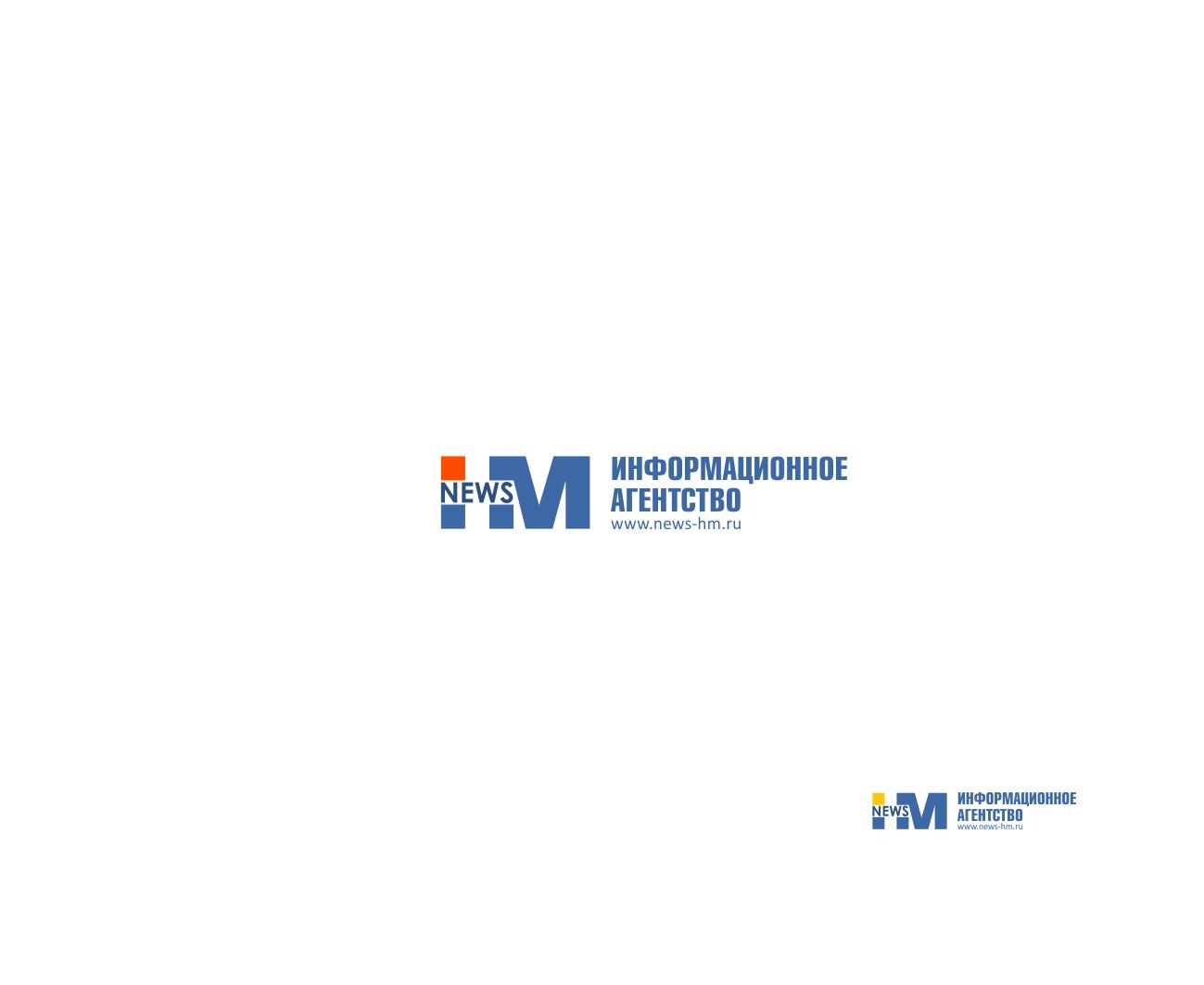 Логотип для информационного агентства фото f_6235aa663c5d35ba.png