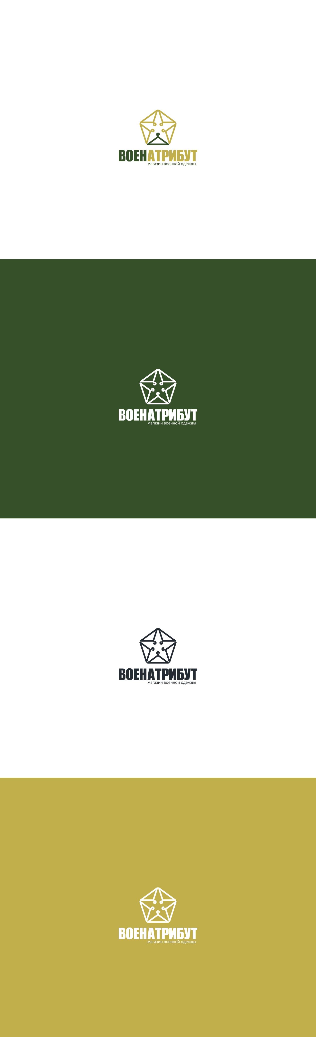 Разработка логотипа для компании военной тематики фото f_63460251b2f50081.jpg