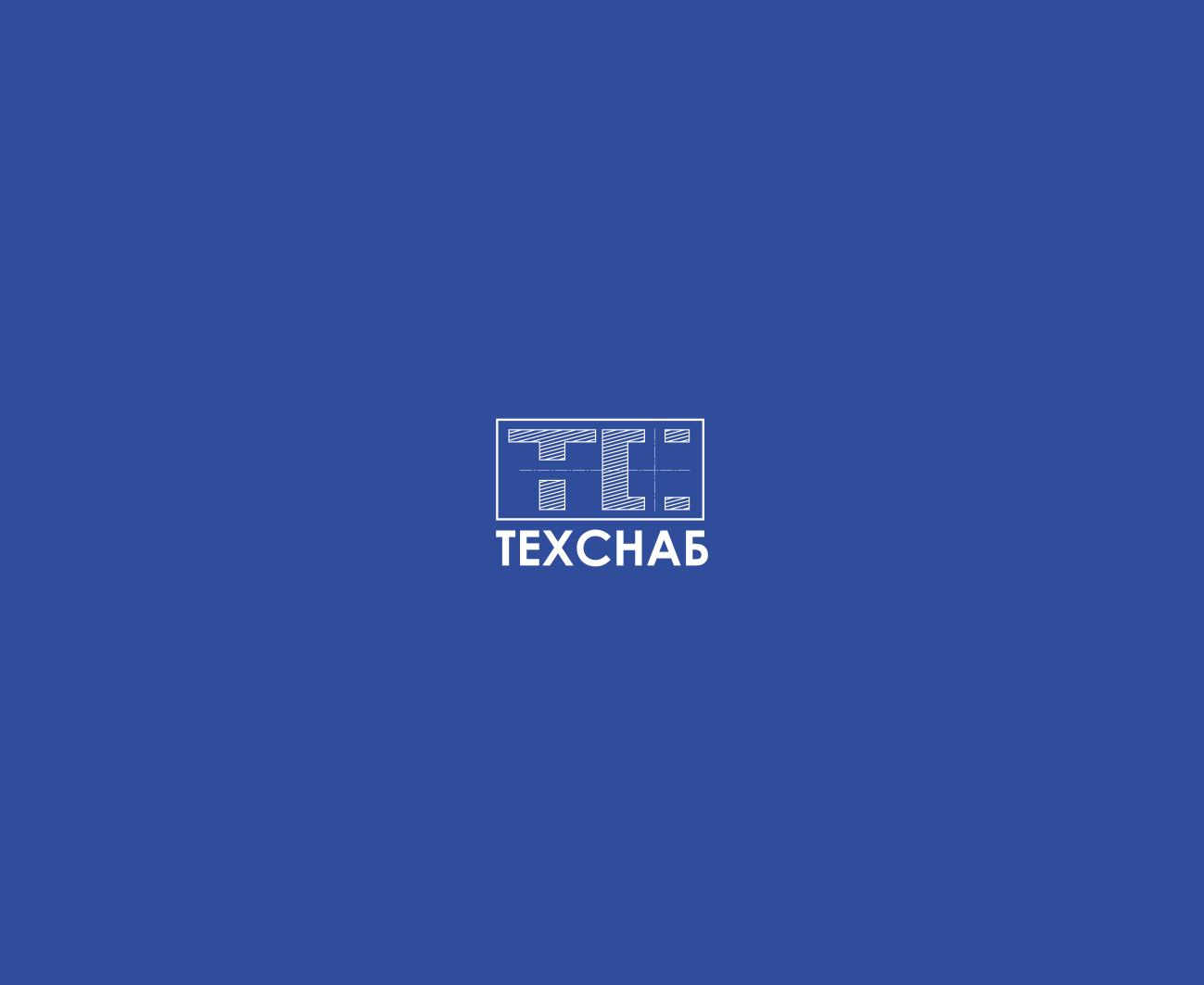 Разработка логотипа и фирм. стиля компании  ТЕХСНАБ фото f_6355b205a76aa0d3.png
