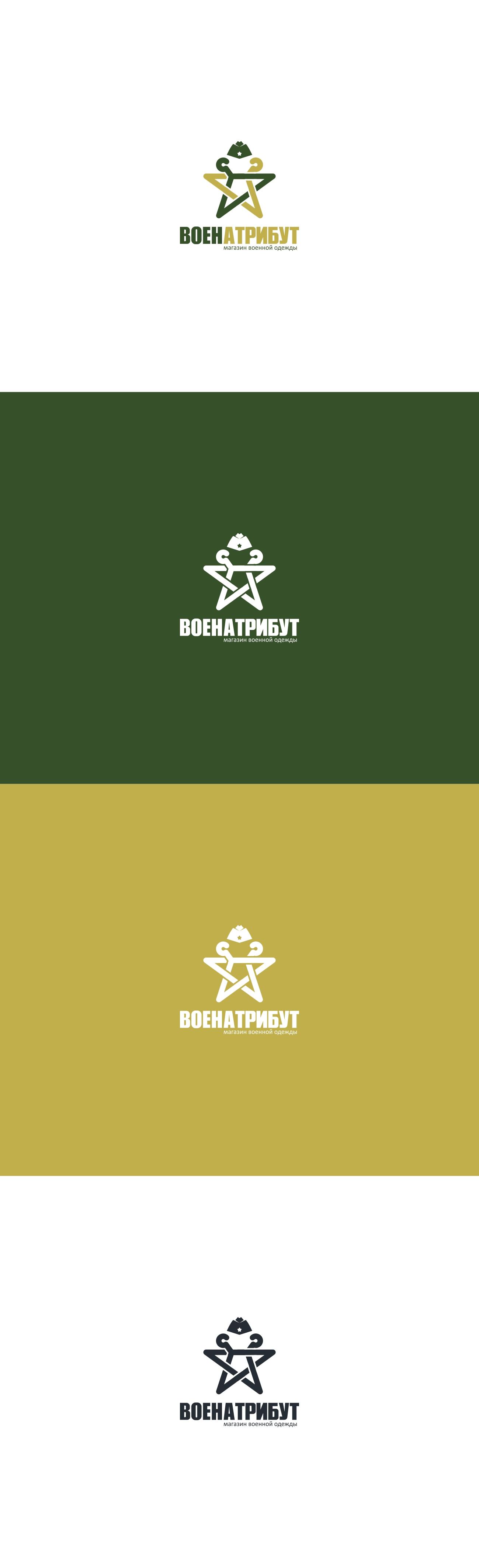 Разработка логотипа для компании военной тематики фото f_654602516dec5823.jpg