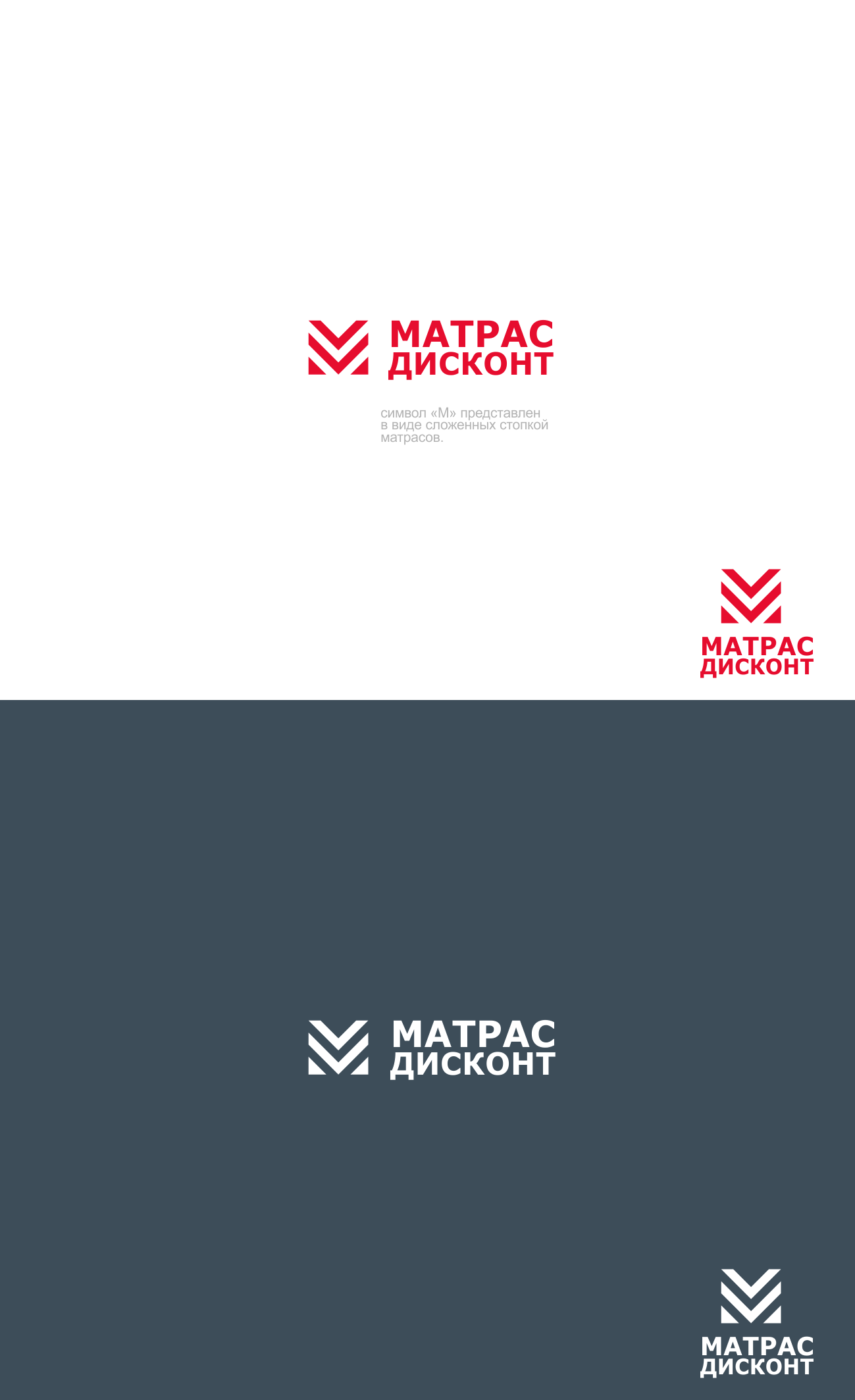 Логотип для ИМ матрасов фото f_6995c917ffc76bf0.png