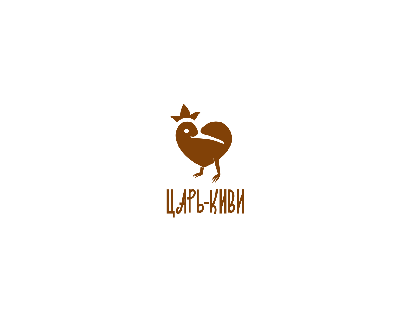 "Доработать дизайн логотипа кафе-кондитерской ""Царь-Киви"" фото f_7295a09903f080e5.png"