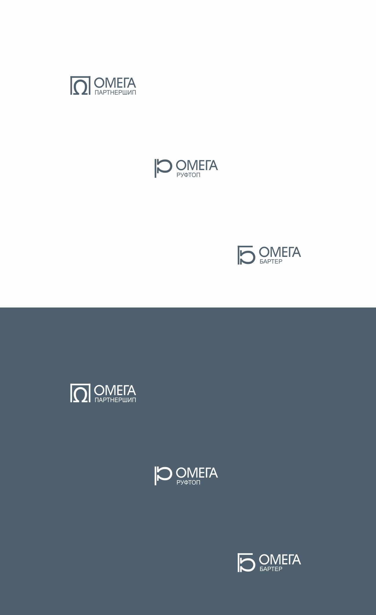 Придумать концепцию логотипа группы компаний фото f_7345b6c2174daad3.jpg