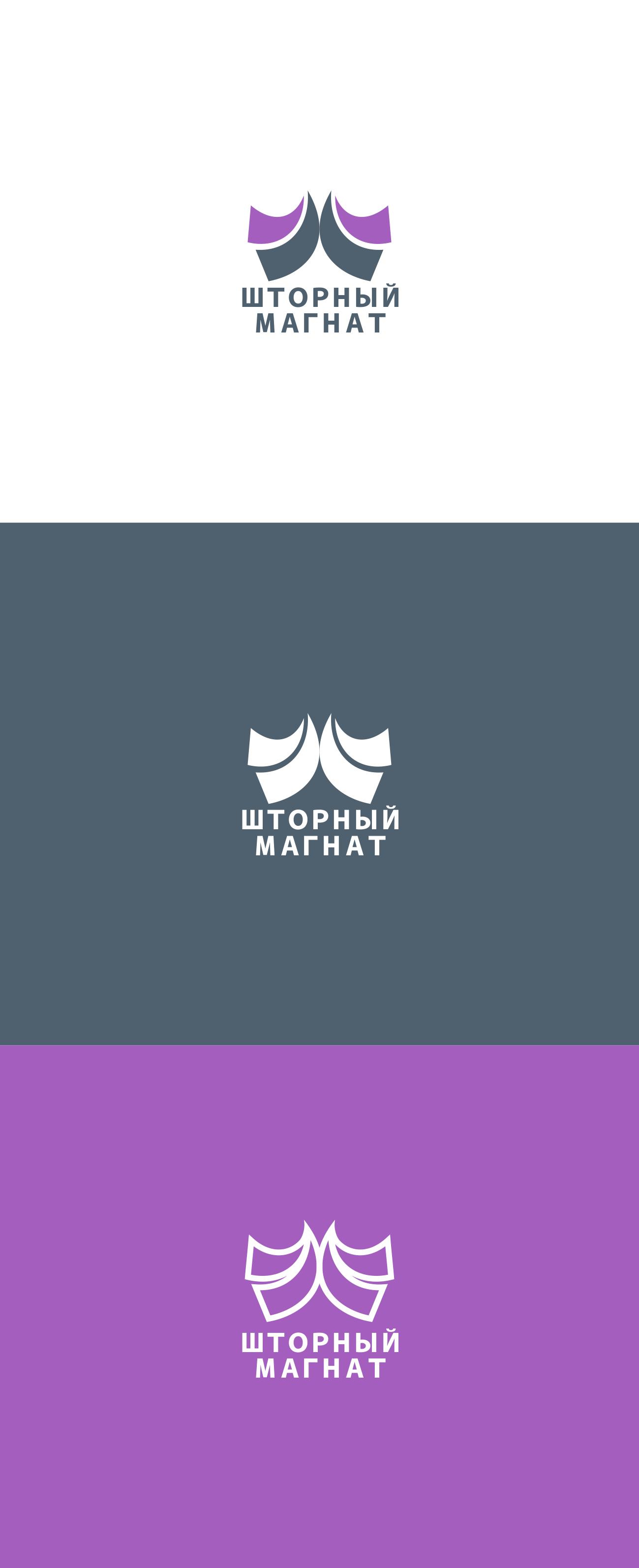 Логотип и фирменный стиль для магазина тканей. фото f_7435cdd58c9eeec0.jpg