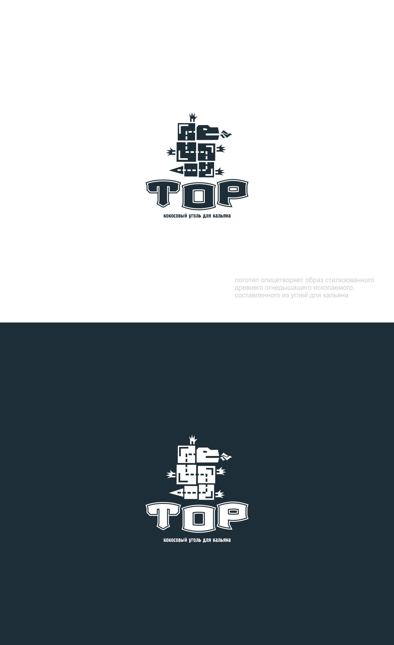 Разработка дизайна коробки, фирменного стиля, логотипа. фото f_7475c5c0ea9b29f8.png