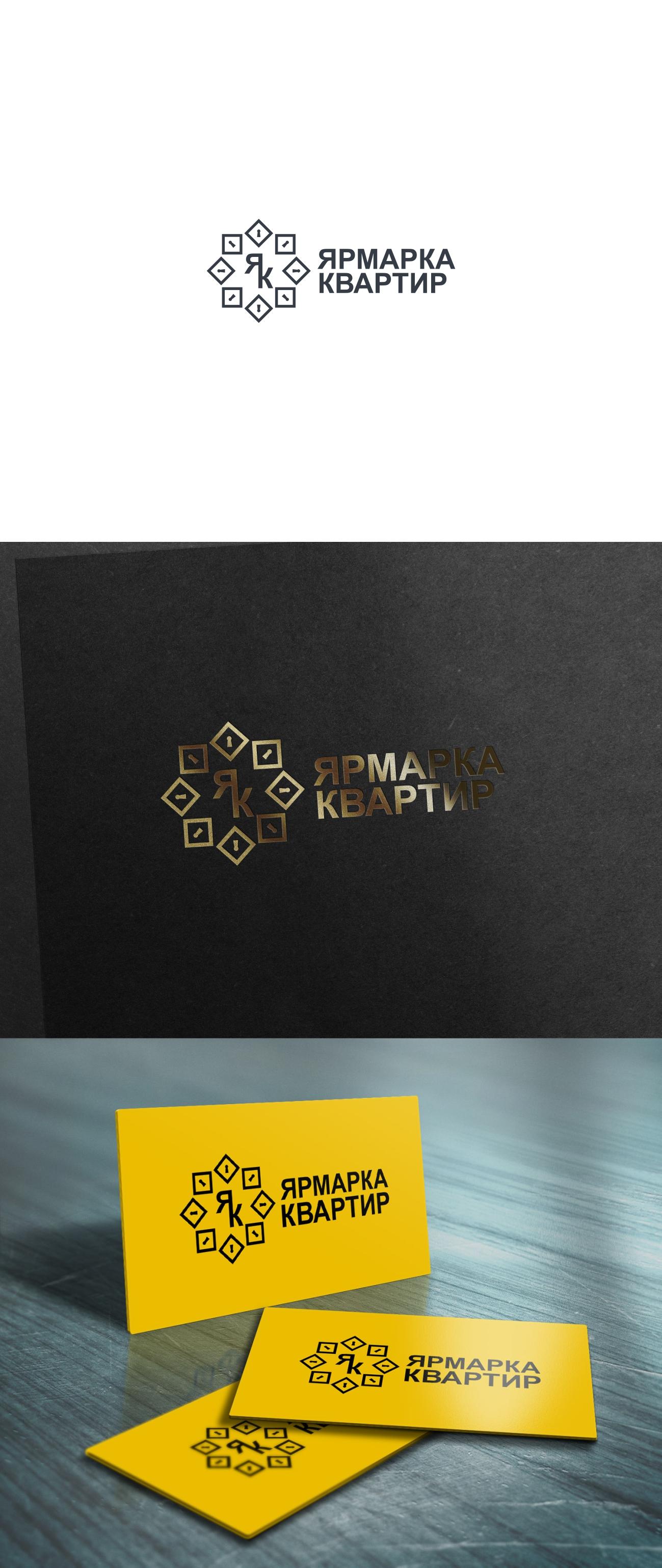 Создание логотипа, с вариантами для визитки и листовки фото f_7756005794ce3af6.jpg