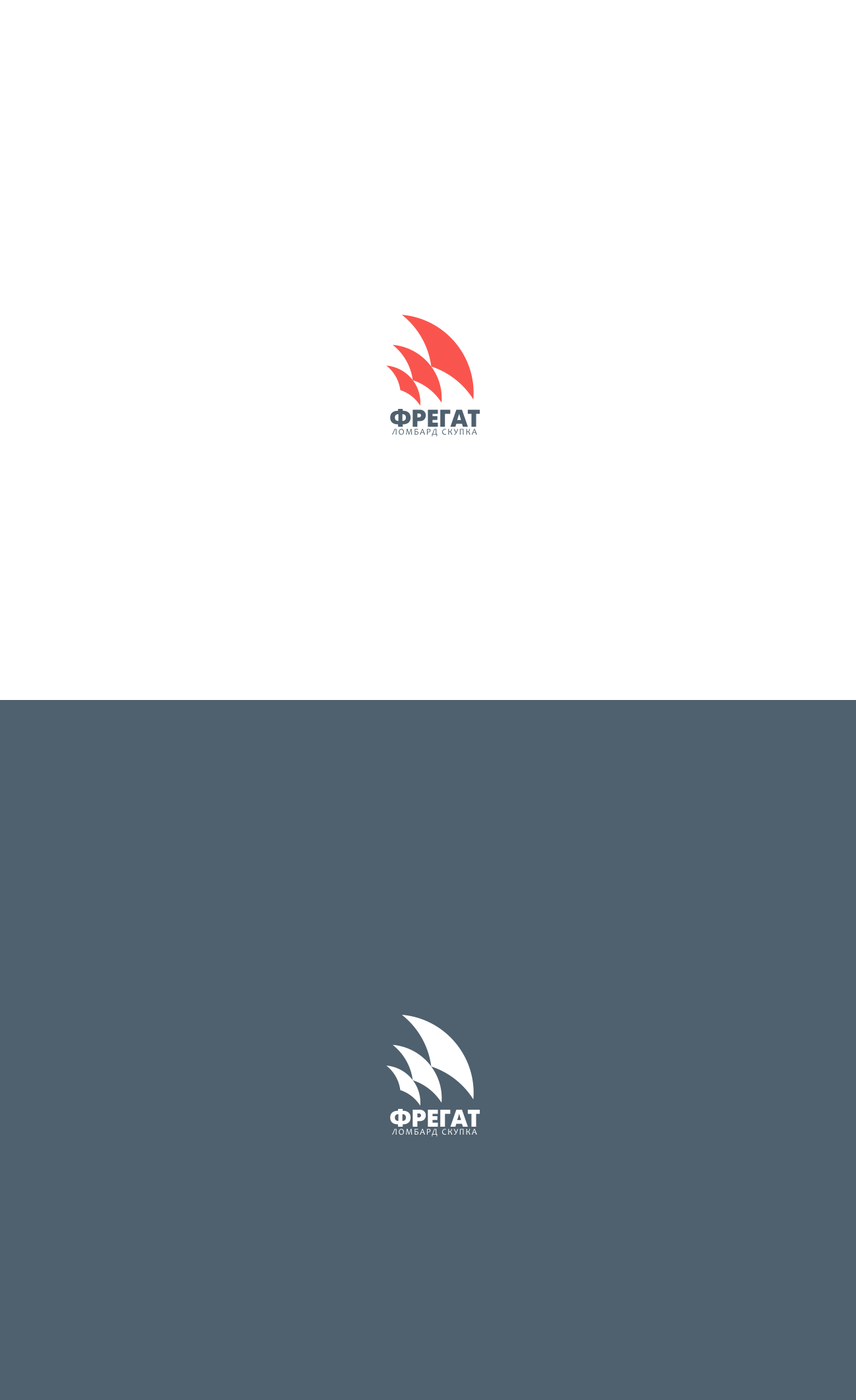 "Логотип, фирменный стиль Ломбард ""Фрегат"" фото f_7775bc071eb91bc1.png"
