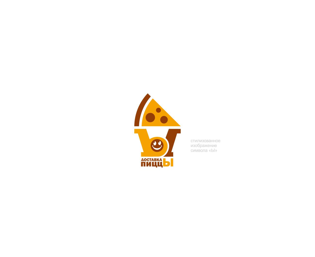 Разыскивается дизайнер для разработки лого службы доставки фото f_8375c37e1a7caf75.png