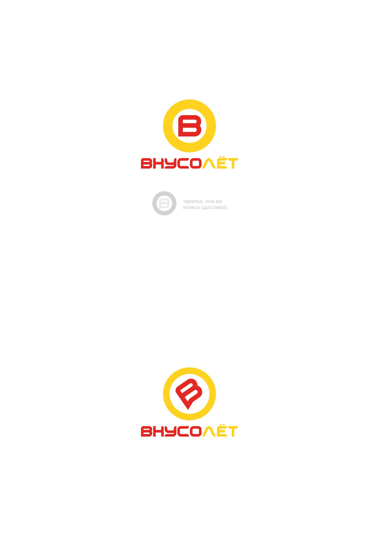Логотип для доставки еды фото f_85859db700093273.png