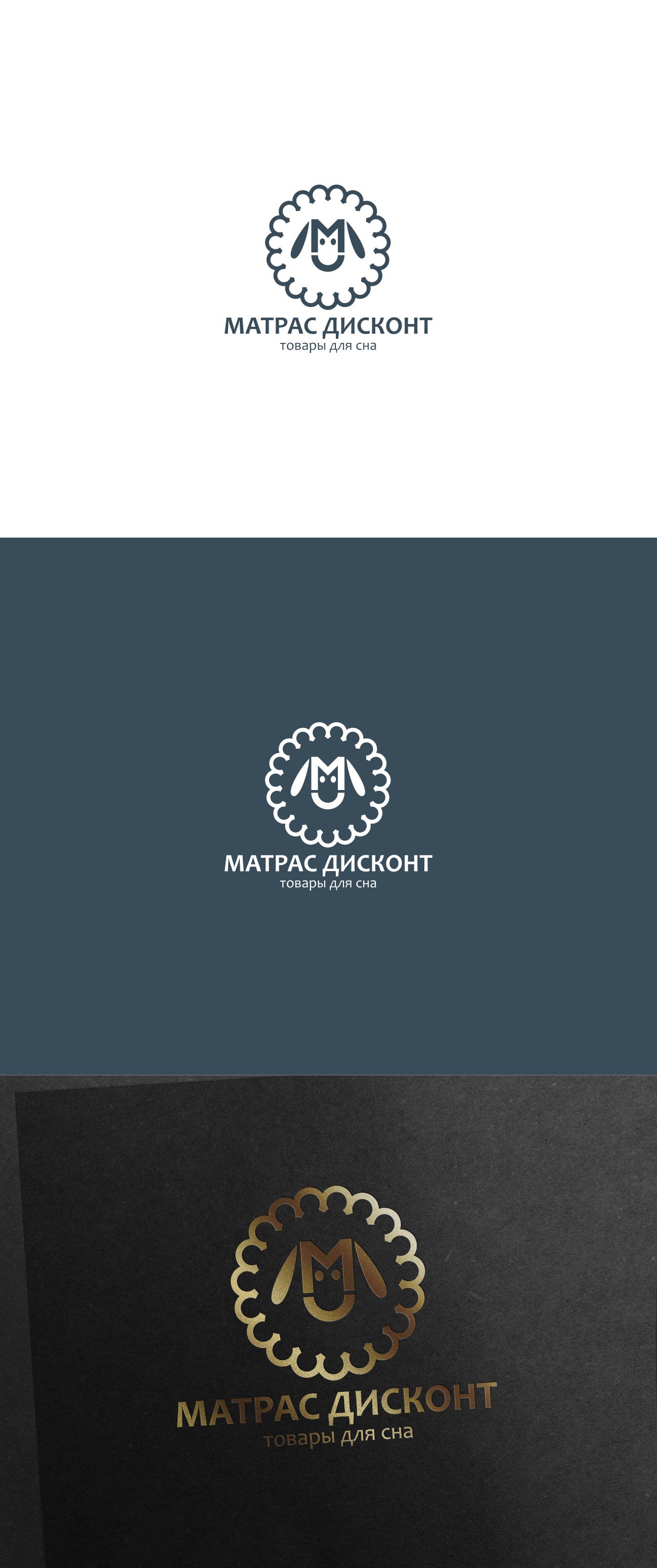 Логотип для ИМ матрасов фото f_9065c8b8c6eb0113.jpg