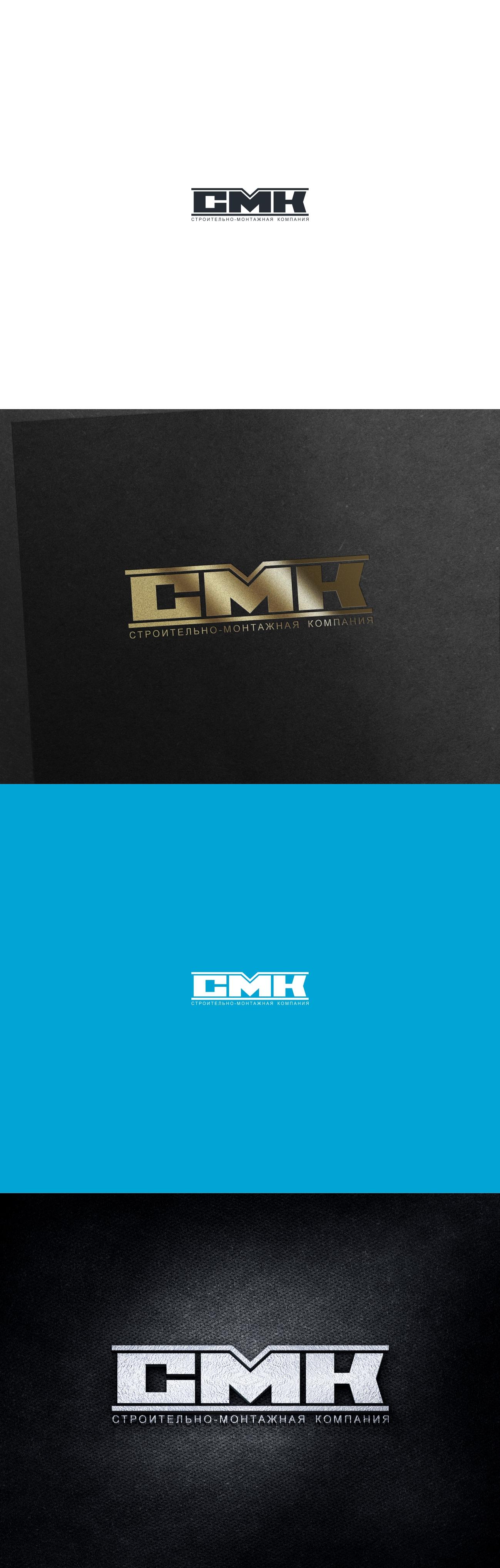 Разработка логотипа компании фото f_9315ddd22151cc47.jpg