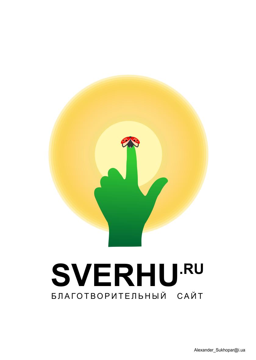 логотип  фото f_95455d09c97eec79.png