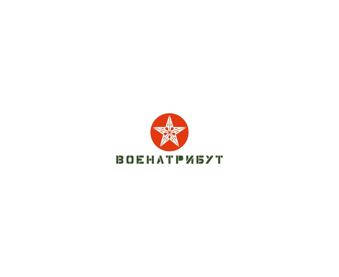 Разработка логотипа для компании военной тематики фото f_967601beb254fee4.jpg