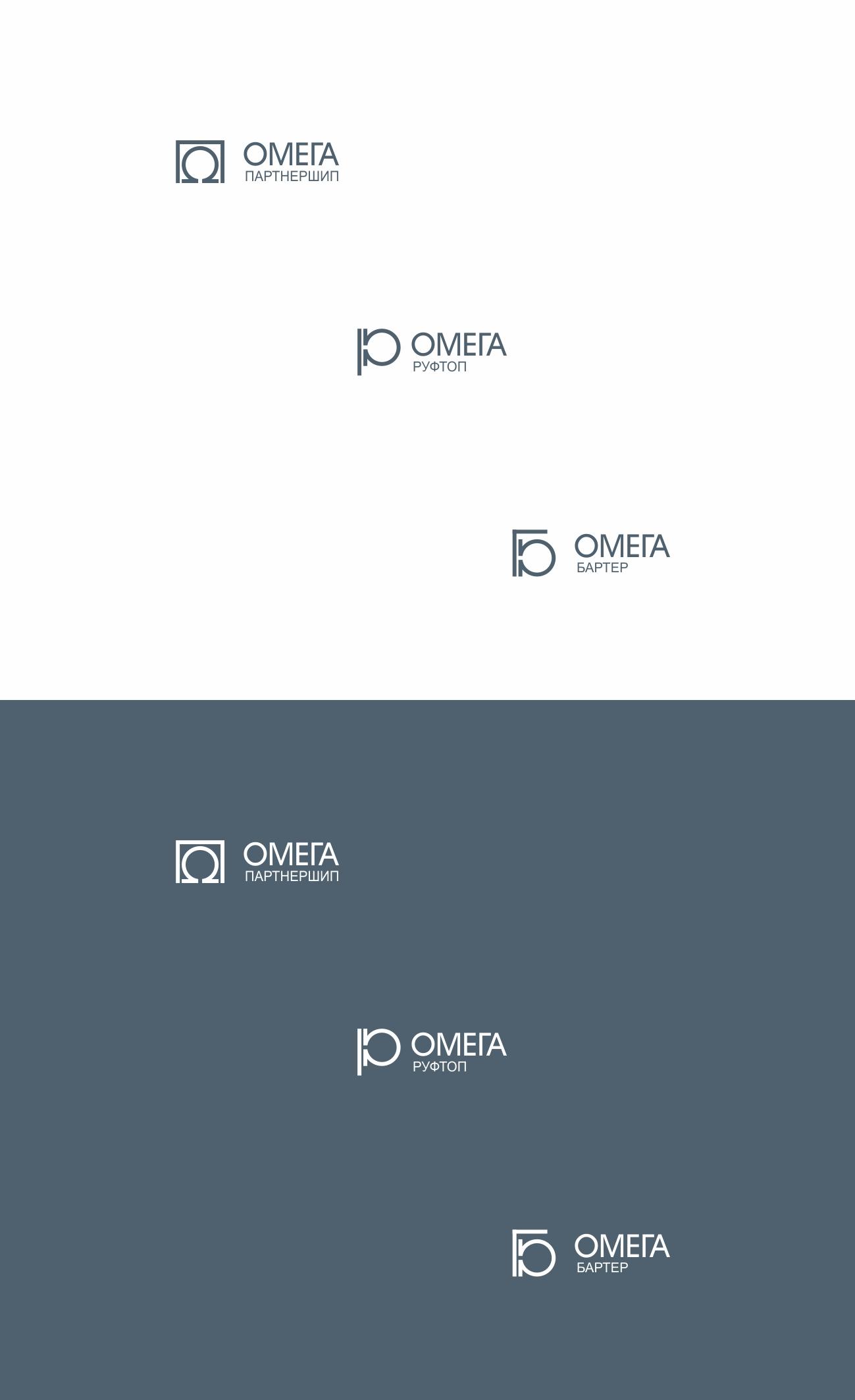Придумать концепцию логотипа группы компаний фото f_9685b6c217a38ce5.jpg