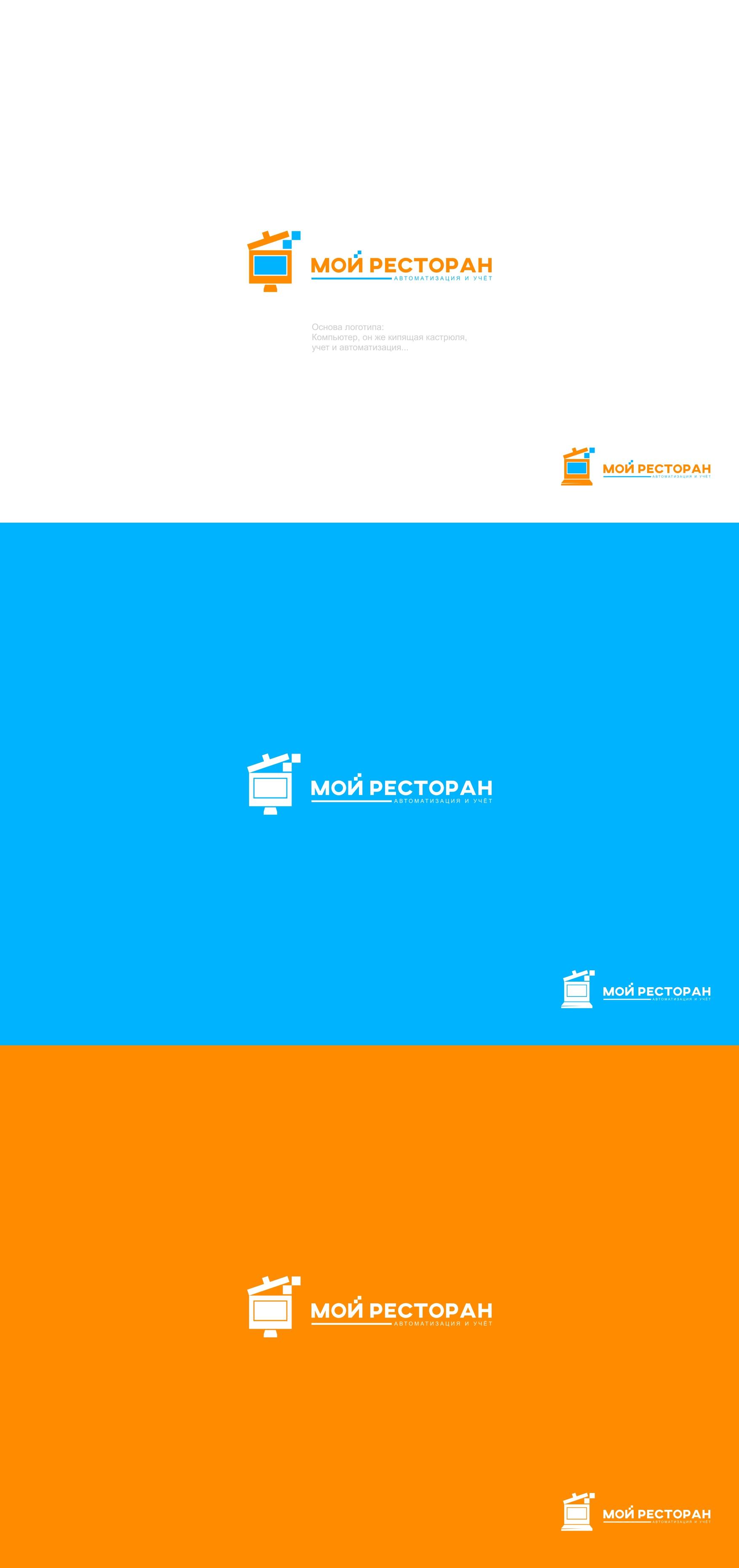 Разработать логотип и фавикон для IT- компании фото f_9715d53eb8b952be.jpg