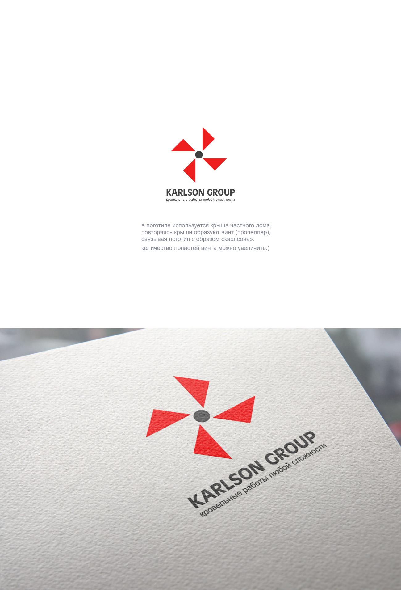 Придумать классный логотип фото f_991598d946bd7120.png