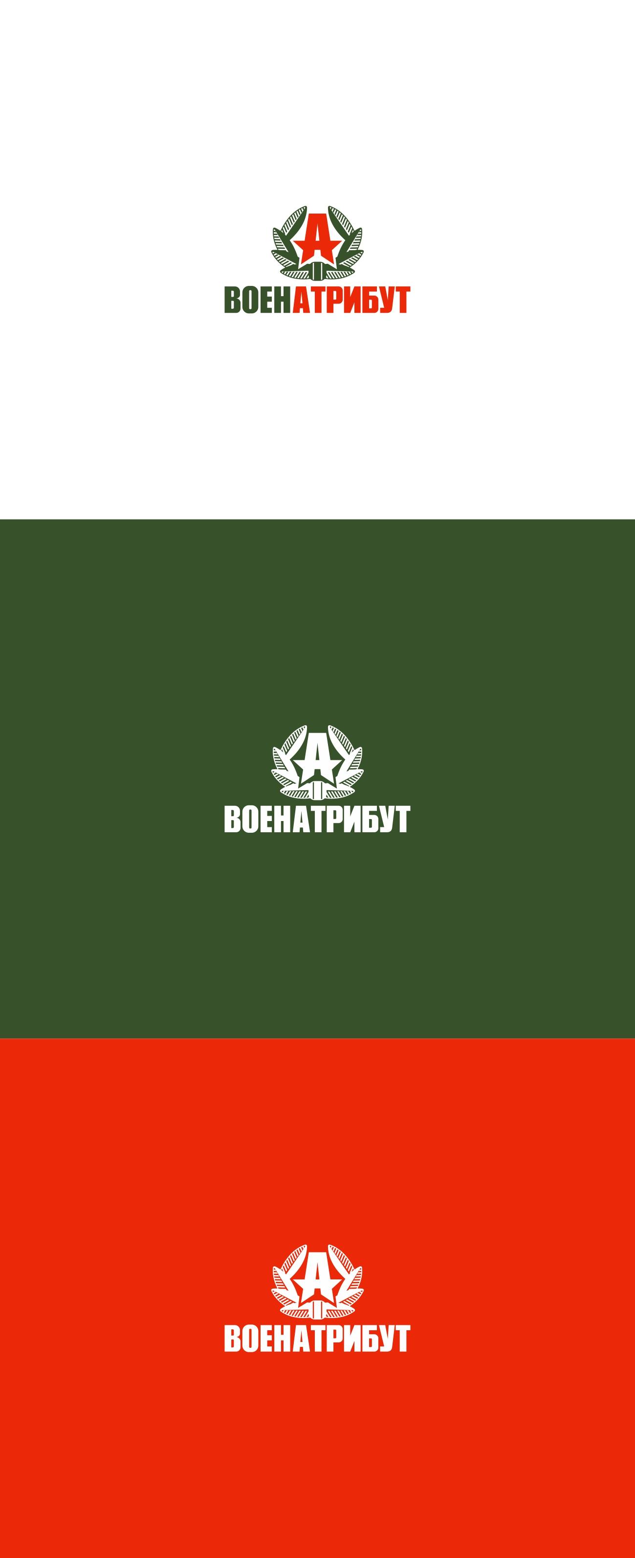 Разработка логотипа для компании военной тематики фото f_998601d1de1cc98c.jpg