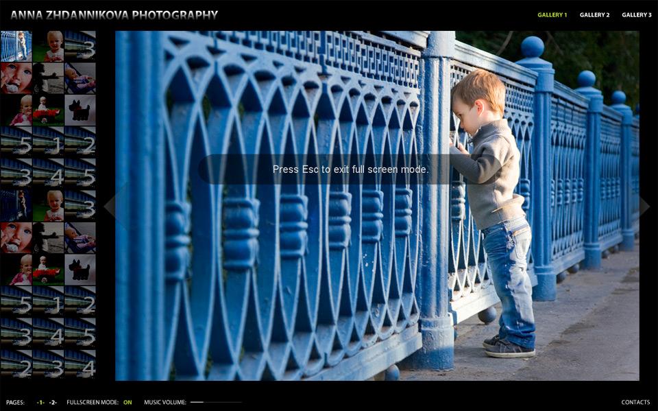 Сайт-галерея фотографа Анны Жданниковой