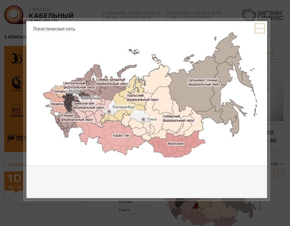 Карта России для holdcable.com
