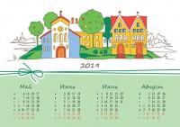 Календарь_5678