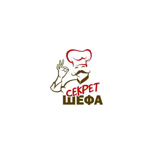 Логотип для марки специй и приправ Секрет Шефа фото f_0395f439e0c24ab8.jpg