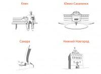 Города России 3