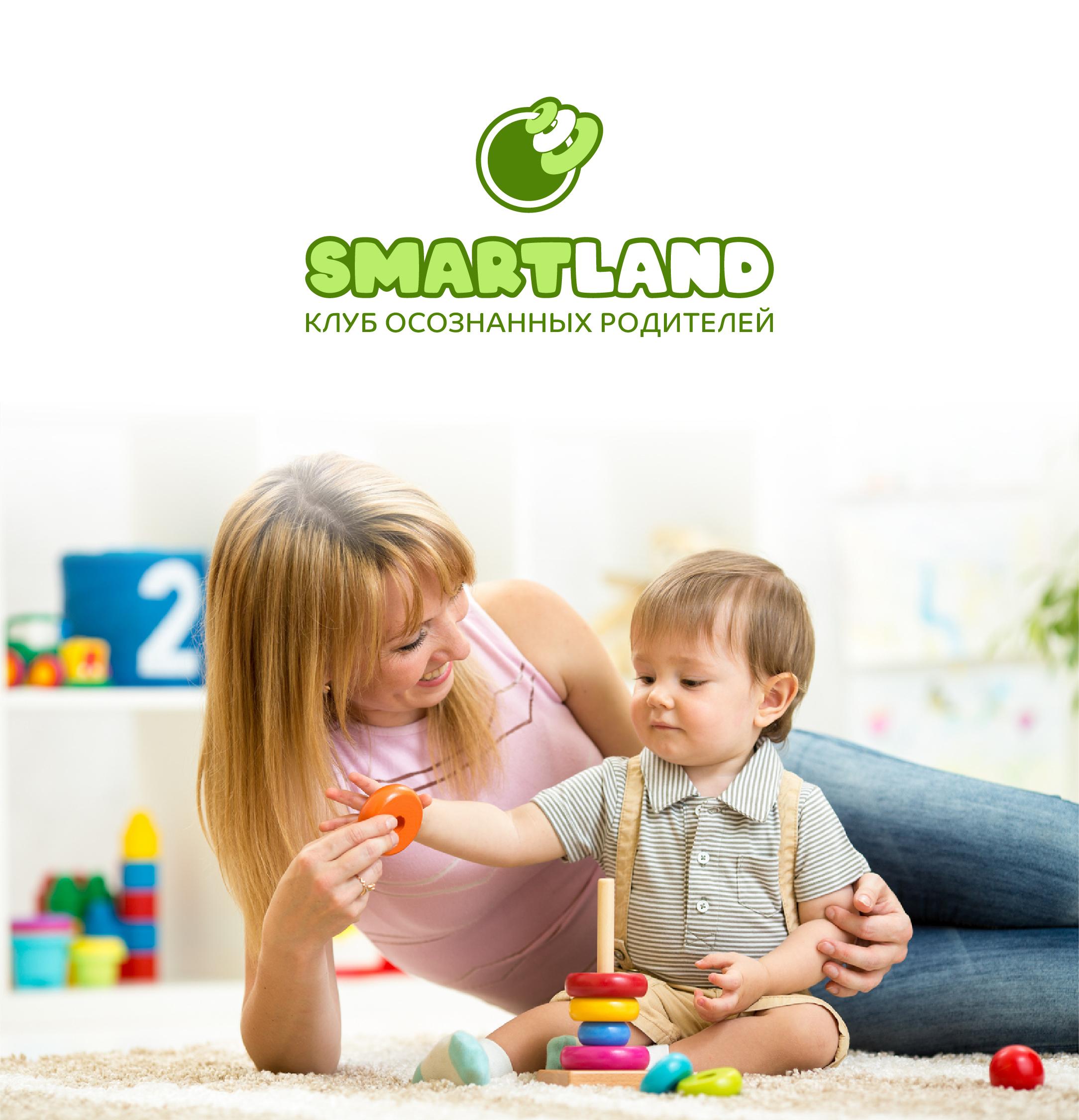 Разработать логотип для детской образовательной платформы фото f_106607a054f61c30.jpg