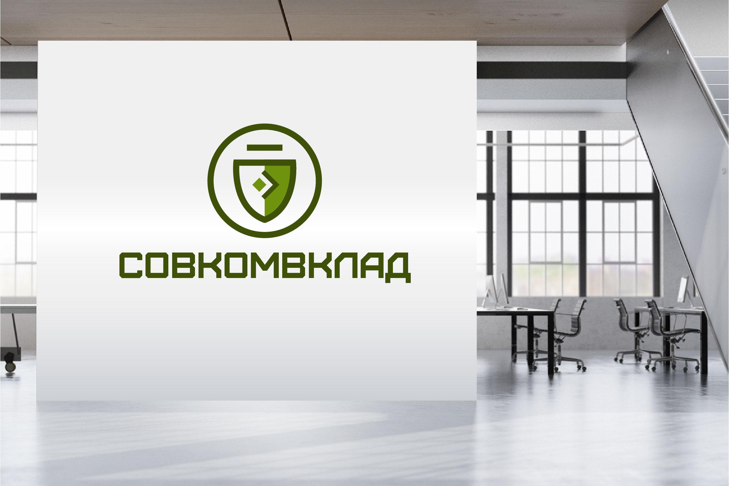 Разработка логотипа и фирменого стиля финансовой компании По фото f_1665f02066099885.jpg