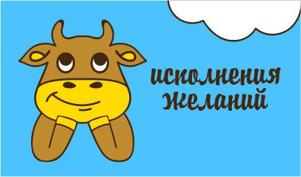 Создать рисунки быков, символа 2021 года, для реализации в м фото f_2935efa5be768322.jpg
